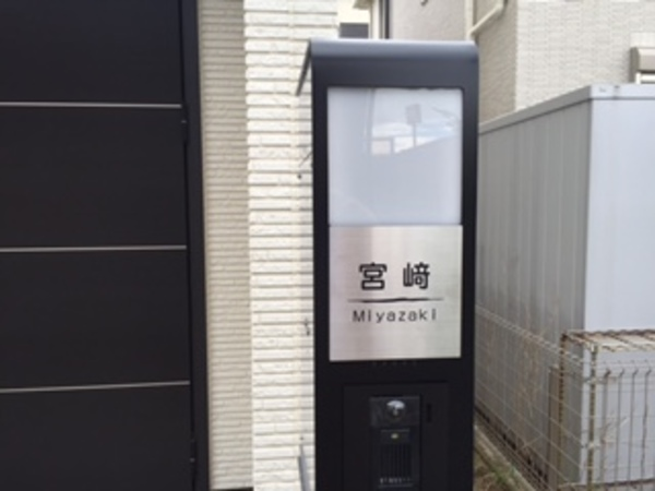 千葉県印西市 M様邸 機能門柱モデア施工!