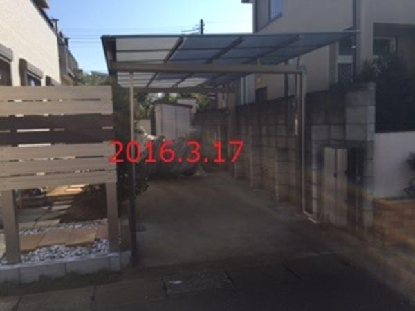 千葉県松戸市 T様邸 三協アルミ「マイリッシュ逆勾配」施工