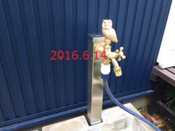 茨城県つくばみらい市 K様邸 立水栓取替工事!
