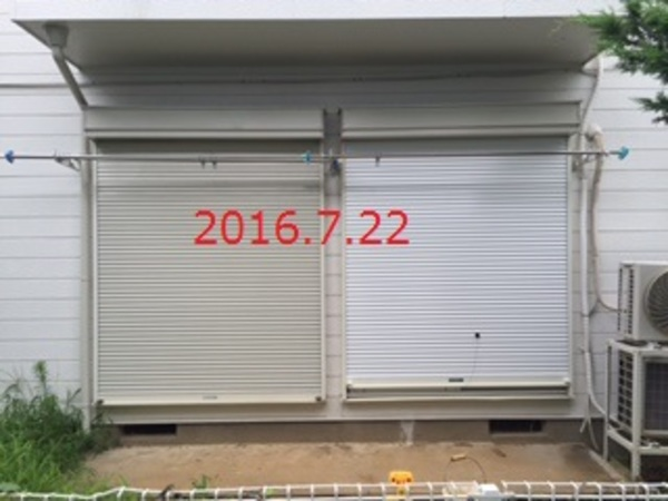 茨城県牛久市 M様邸アパート 三和シャッター修理!