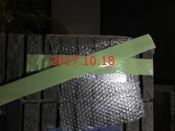 東京都葛飾区 T様邸 お客様支給品表札取り付け!