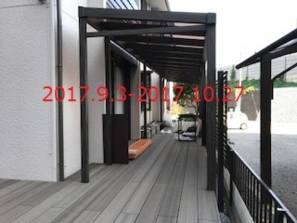 千葉県松戸市 M様邸 Sポーチ・樹ら楽ステージ(木彫)コラボ!
