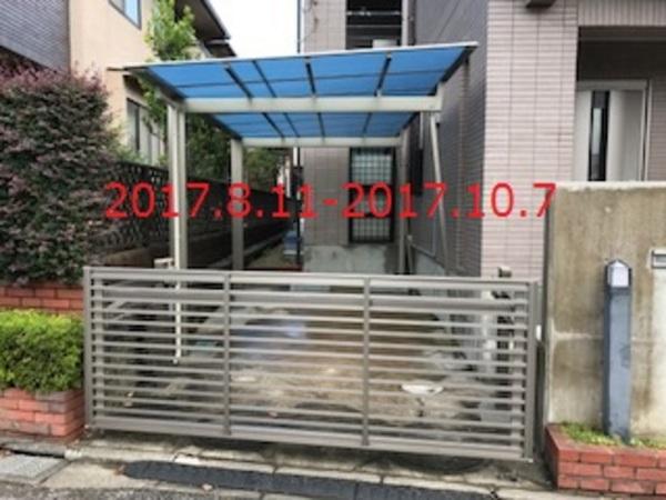 千葉県八千代市 T様邸 「ニューマイリッシュ通常勾配」施工!