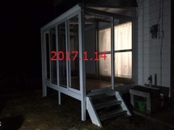茨城県石岡市 E様邸 テラス囲い「晴れもようⅢ」施工!