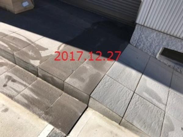 茨城県神栖市 M様邸 タイル補修と水滴対策!