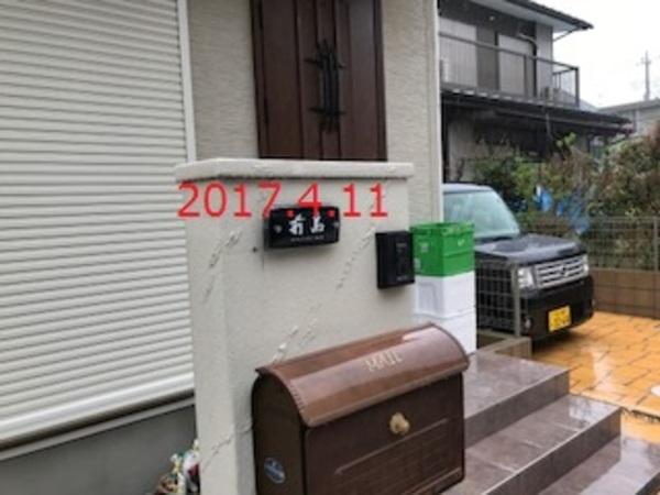 千葉県柏市 M様邸 お客様支給品表札取り付け!のサムネイル