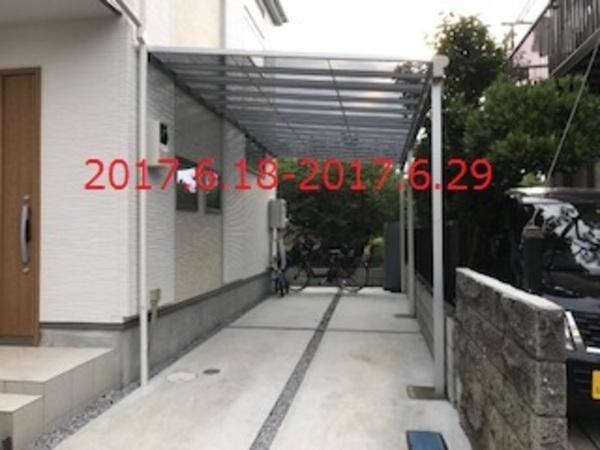 東京都国分寺市 E様邸 駐車場屋根設置工事!