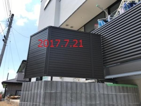 茨城県つくば市 M様邸 目隠しフェンス切詰加工取付!