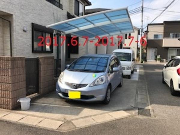 茨城県守谷市 K様邸 駐車場拡張及びカーポート施工!