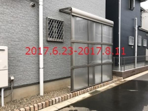 千葉県船橋市 N様邸 勝手口前にテラスで雨よけ!