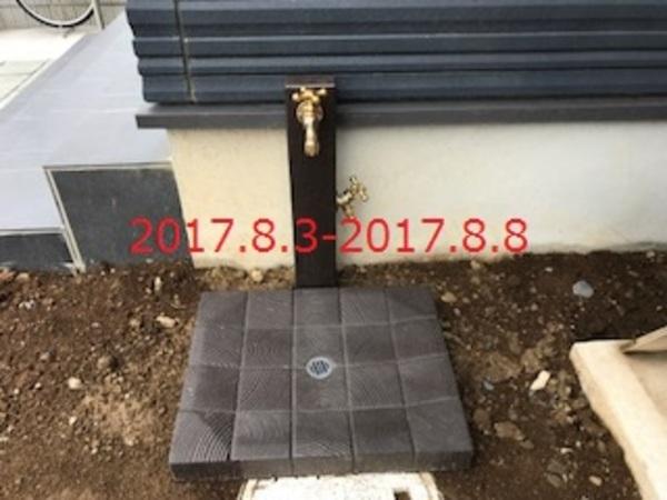 千葉県流山市 S様邸 立水栓交換工事!