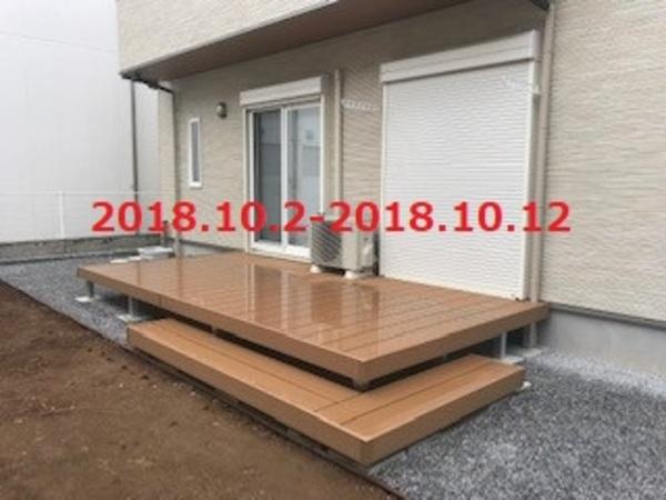 茨城県牛久市 K様邸 樹脂ウッドデッキひとと木2施工!