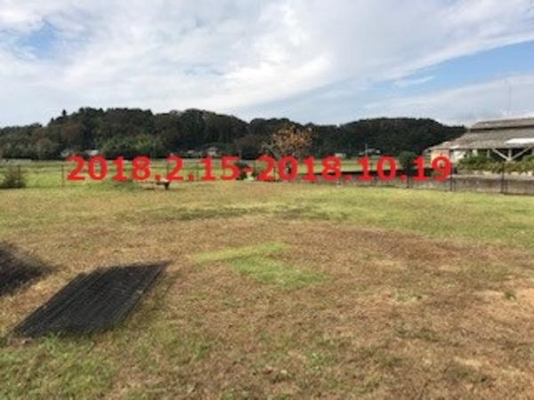 千葉県成田市 O様邸 ドッグランの周りフェンス施工!