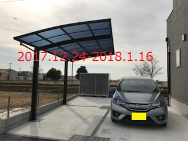 千葉県野田市 カーポート「レイナポートグラン」施工!