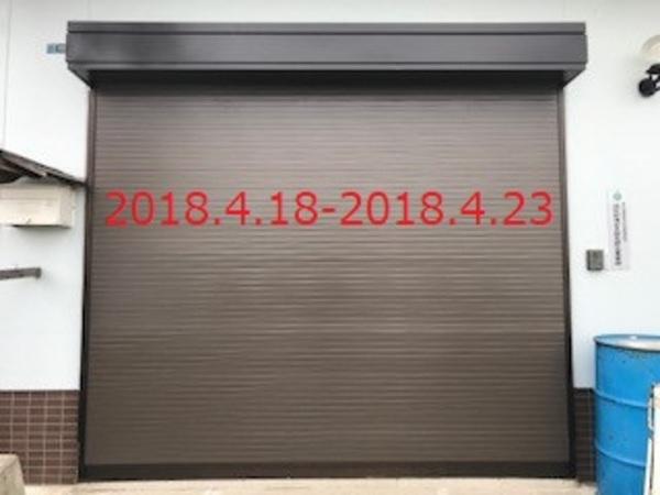 茨城県土浦市 K様邸 三和シャッターのシャッター交換工事!
