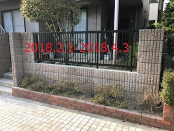 千葉県八千代市 T様邸 ブロック塀解体・フェンス取り付け!