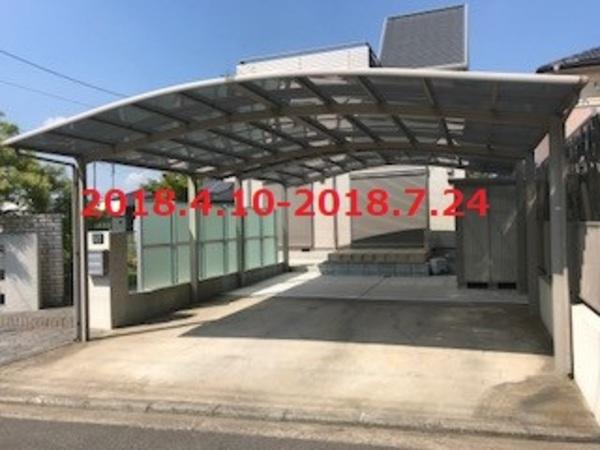 茨城県取手市 A様邸 駐車スペース拡張と彩り多数!