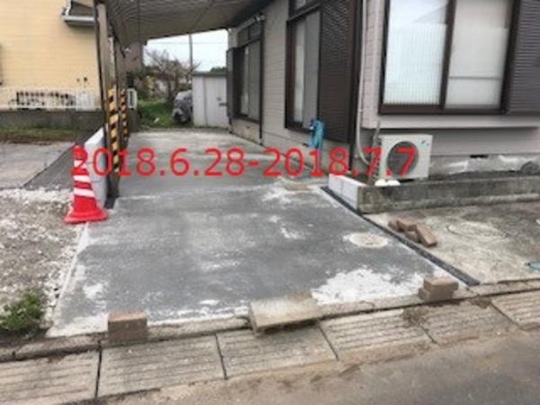稲敷郡河内町 S様邸 ブロック積み&土間コンクリート打設工事!のサムネイル