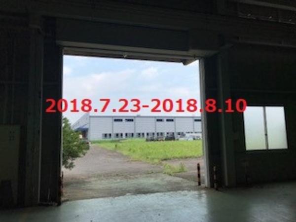 稲敷郡阿見町 F様 電動シャッター修理!
