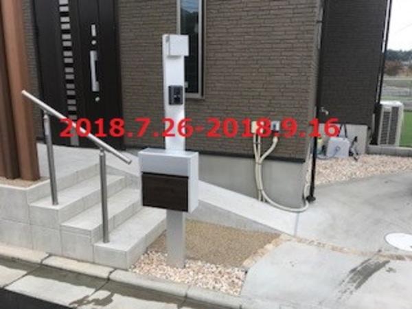 千葉県印西市 Y様邸 機能ポール取り替え工事!