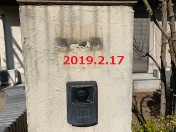 千葉県松戸市 H様邸 ステンレス表札取り外し!
