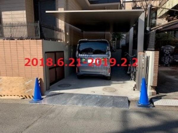 茨城県水戸市 S様邸 カーポートSC施工!
