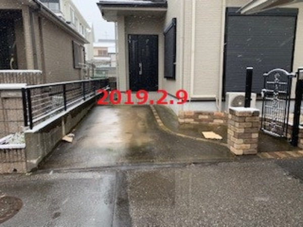 千葉県柏市 M様邸 既存跳ね上げゲート解体撤去処分!