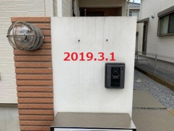 千葉県袖ケ浦市 O様邸 既存アイアン表札取り外し!