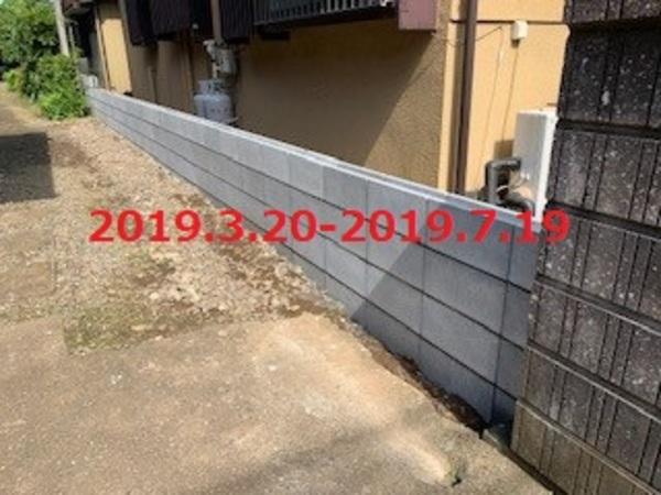 茨城県牛久市 S様邸 ブロックとフェンス施工!