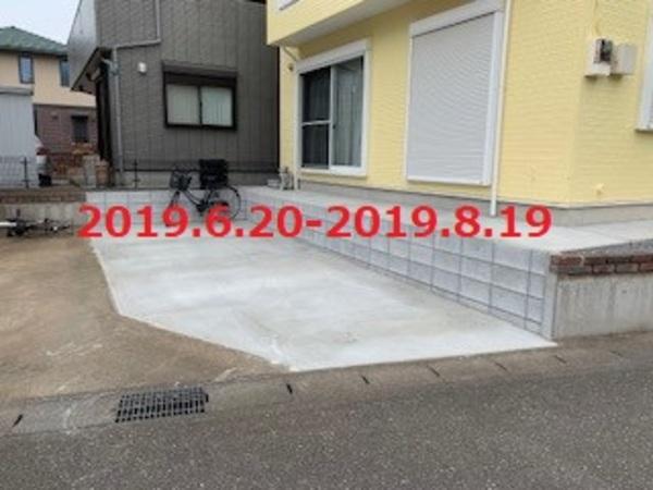 千葉県柏市 N様邸 駐車場増設と犬走コンクリート打設!のサムネイル