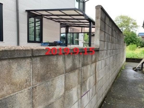 茨城県龍ヶ崎市 I様邸 ブロック塀一部解体撤去処分!