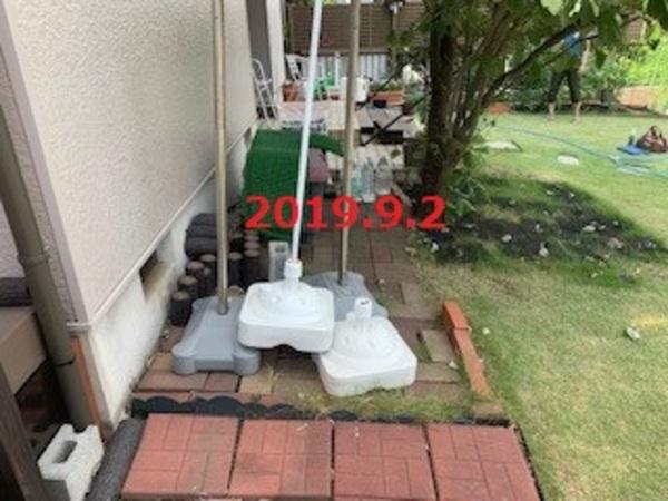 千葉県松戸市 M様邸 タイルアプローチ復旧&スロープ設置工事
