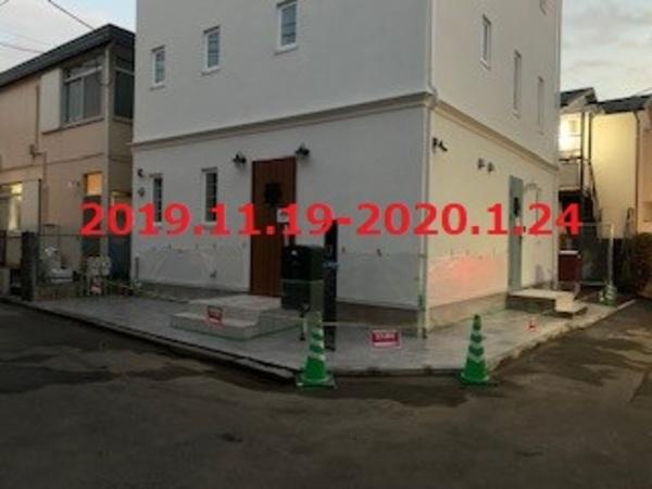 東京都中野区 H様邸 新築外構工事!