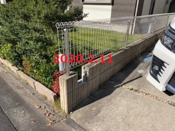 茨城県つくば市 ブロック&フェンス補修工事!のサムネイル