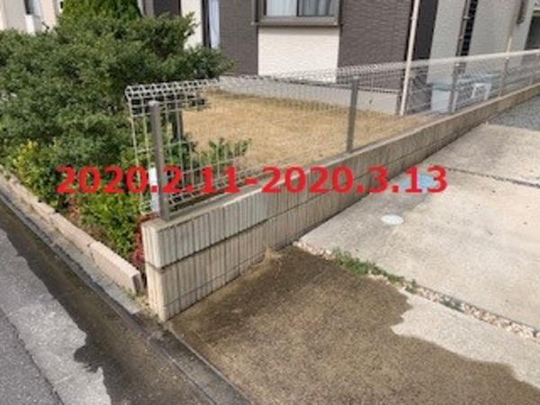 茨城県つくば市 K様邸 ブロック&フェンス補修工事!のサムネイル