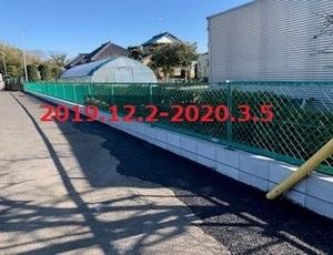 茨城県稲敷市 F様 ネットフェンス&ブロック復旧工事!