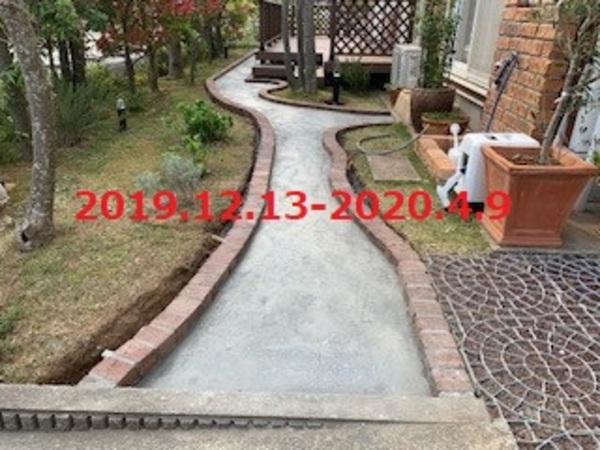 茨城県牛久市 K様邸 天然石張りでお庭を彩ります!