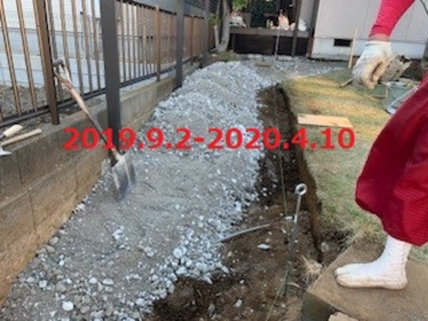 千葉県松戸市 M様邸 タイルアプローチ復旧&スロープ設置工事!のサムネイル