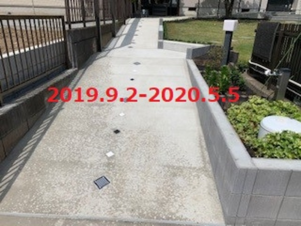 千葉県松戸市 M様邸 アプローチ復旧&スロープ設置工事!
