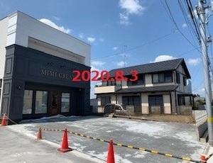茨城県土浦市 B様邸 F&Fタテイタスタイルとレンガで彩ります!