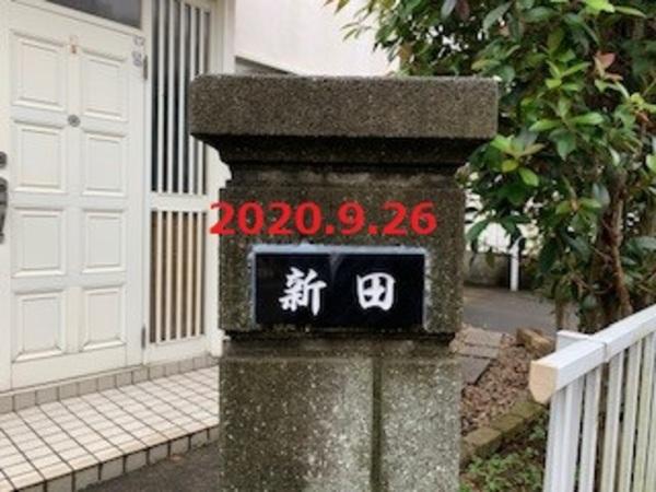 千葉県柏市 N様邸 表札取り外し取り付けとポスト取り外し!