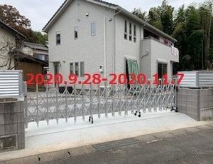 茨城県下妻市 T様邸 駐車場増設に伴うブロック塀解体工事!