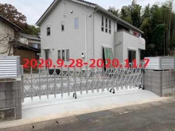 茨城県下妻市 T様邸 駐車場増設に伴うブロック塀解体工事!のサムネイル