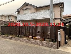 茨城県守谷市 M様邸 植栽からフェンスへ!