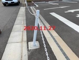 茨城県つくば市 車止めポール取り替え工事!