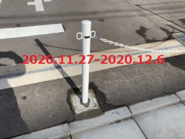 茨城県つくば市 N様 車止めポール取り替え工事!