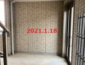 茨城県つくばみらい市 集合住宅様 宅配ボックス設置工事!