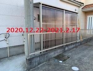 茨城県龍ヶ崎市 M様邸 駐輪場に屋根を取り付けます!