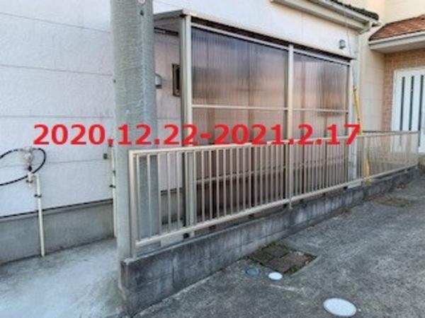 茨城県龍ヶ崎市 M様邸 駐輪場に屋根を取り付けます!のサムネイル