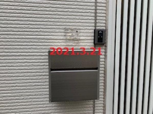 東京都品川区 タイル表札取り外し!のサムネイル